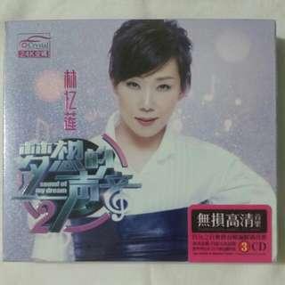 [Music Empire] 林忆莲 - 《梦想的声音2》新歌 + 精选 || Sandy Lam Greatest hits Audiophile CD Album