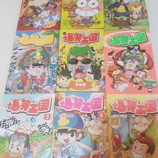 Chinese Comics funny kingdom improve chinese