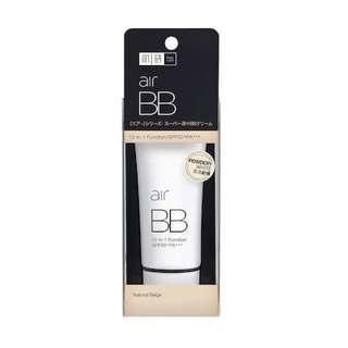 BN // Air BB Cream Natural Beige
