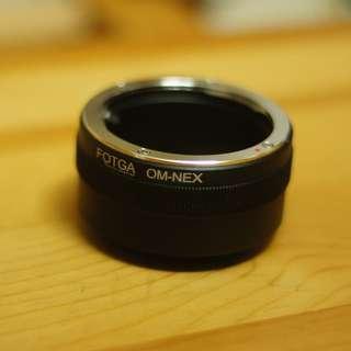 Fotga OM-Nex Adapter