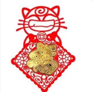 農曆新年 創意絨布猫猫揮春 福字揮春