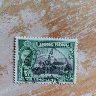 香港1941年開埠百周年纪念已銷郵票1枚