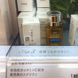 (代購)HABA whitening Squalane 沙烯油