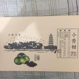 新會特產柑普茶禮盒28個裝