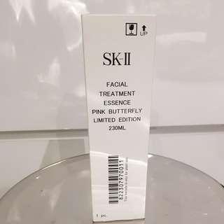 SK-II Facial Treatment Essence SK2