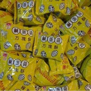 台灣代購🇹🇼鹹蛋方塊酥300g
