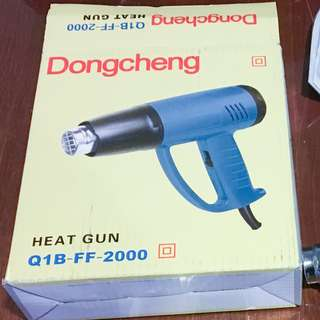 DongCheng 2kw Heat Gun (50-600 Deg C)