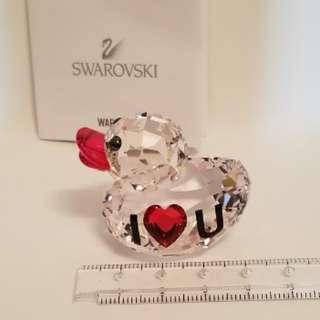 Swarovski Happy Duck - I love you  我愛妳