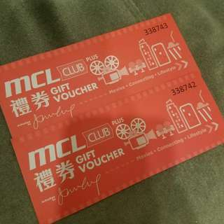 mcl.戲院cupon 50@1