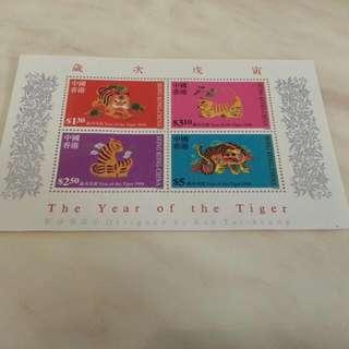 1998年 虎年 香港郵票
