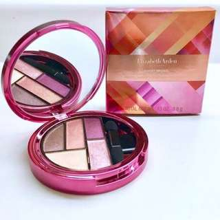 Elizabeth Arden Prismatic Eyeshadow Palette ☀️ Sunset Bronze
