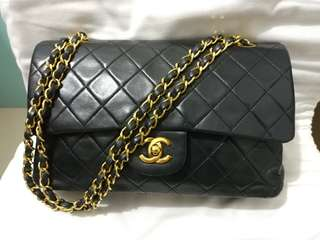 Chanel Vintage Classic 2.55