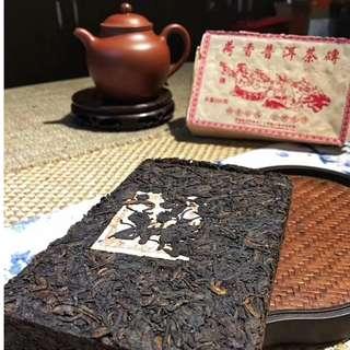 雲南荷香普洱茶磚 250克 2006