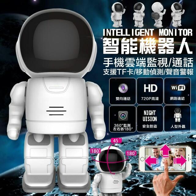 無線網路智慧旋轉監視機器人