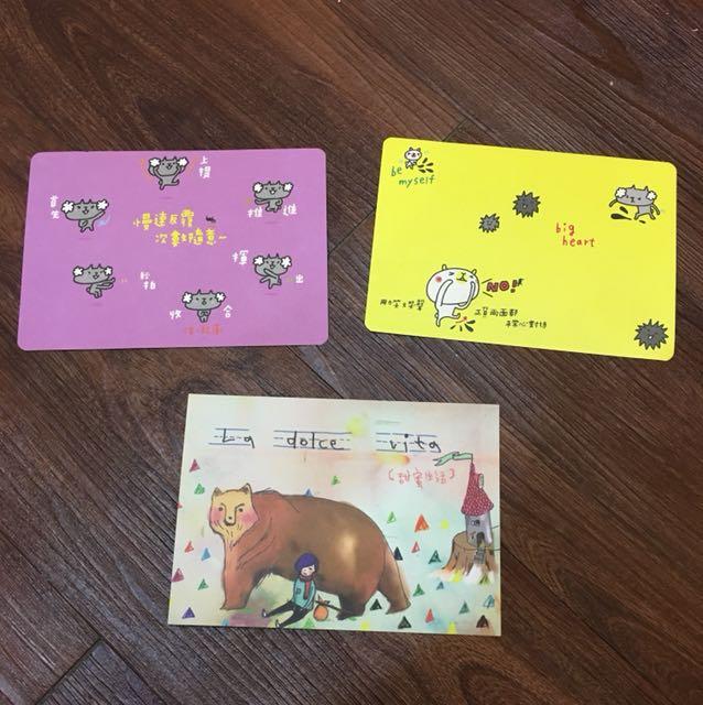 明信片 甜蜜生活 小熊