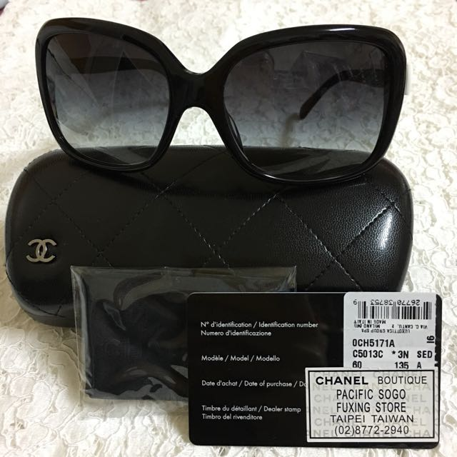 真品 CHANNEL 🎀 太陽眼鏡(自台北SOGO 購入、有購買証明)