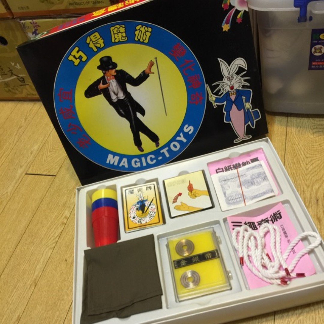 巧得魔術 MAGIC-TOYS