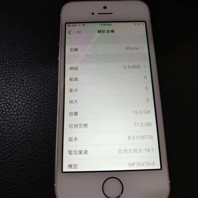 高雄-二手 Second iPhone5S 16G