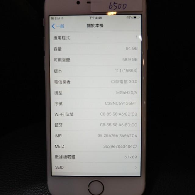 高雄-二手 Second iPhone6 64G Silver