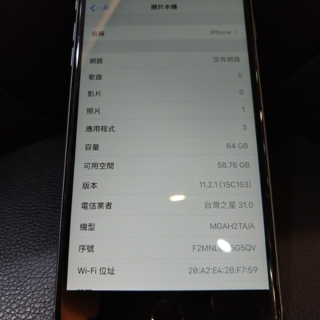 高雄-二手 Second iPhone6 Plus 64G black