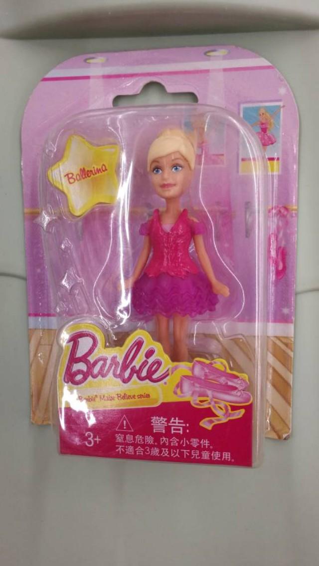 Barbie mini rock star