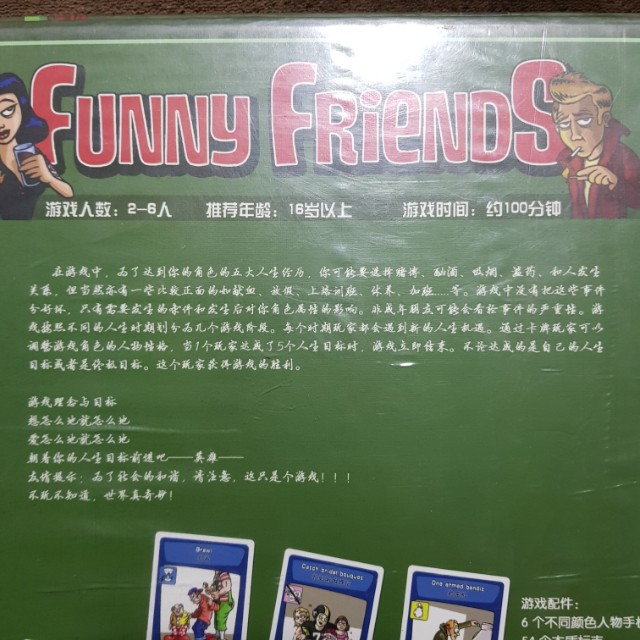 BN Funny Friends Board Game