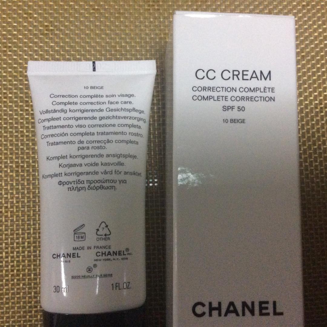 CHANEL CC CREAM 10 BEIGE FOUNDATION