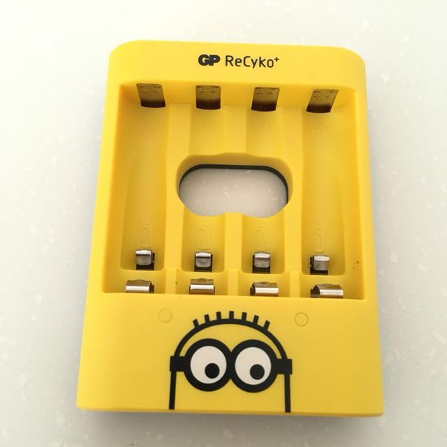 GP Minion Made Recyko Charger Battery