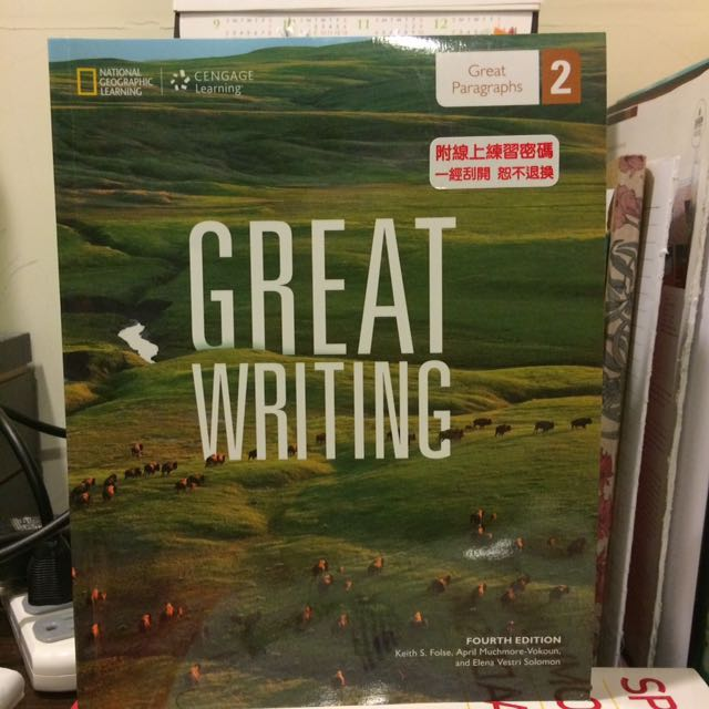 Great writing 2 great paragraphs fourth edition