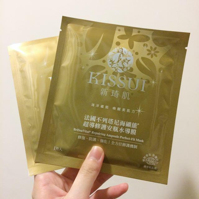 KISSUI 新琦肌 海礦能修護安瓶水導膜