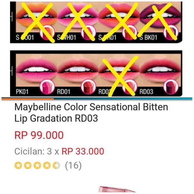 Lip gradation