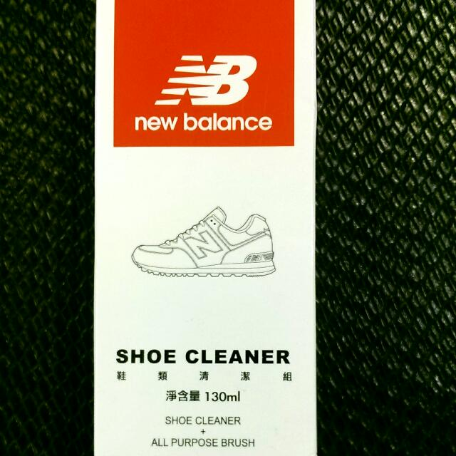 NEW BALANCE 鞋類清潔組