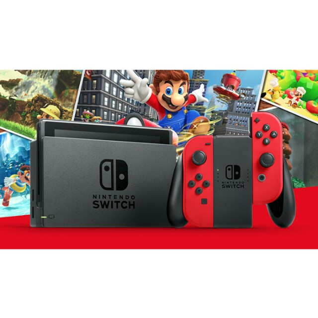 Nintendo Switch Super Mario Odyssey Bundle With Limited