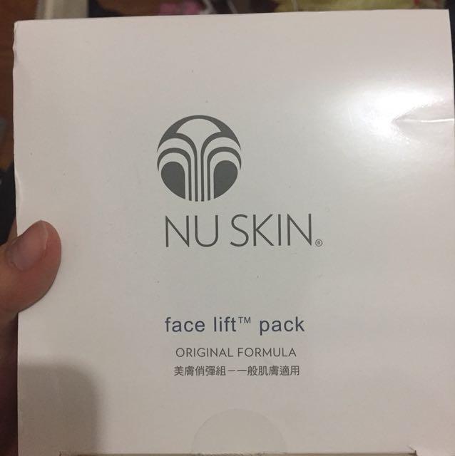 NU skin美膚去粉刺功能