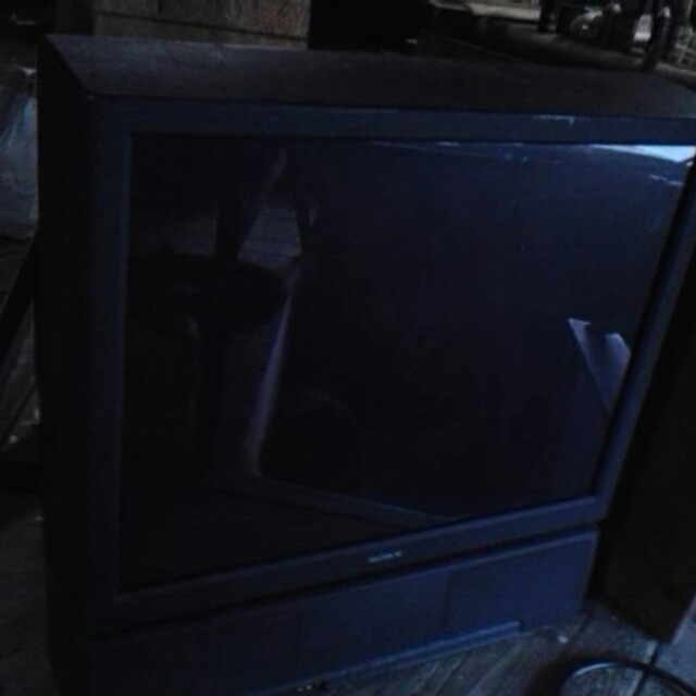 Older flat screen