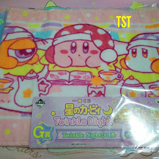 Twinkle Night Kirby Kuji Pink Long Towel Babies Kids On Carousell