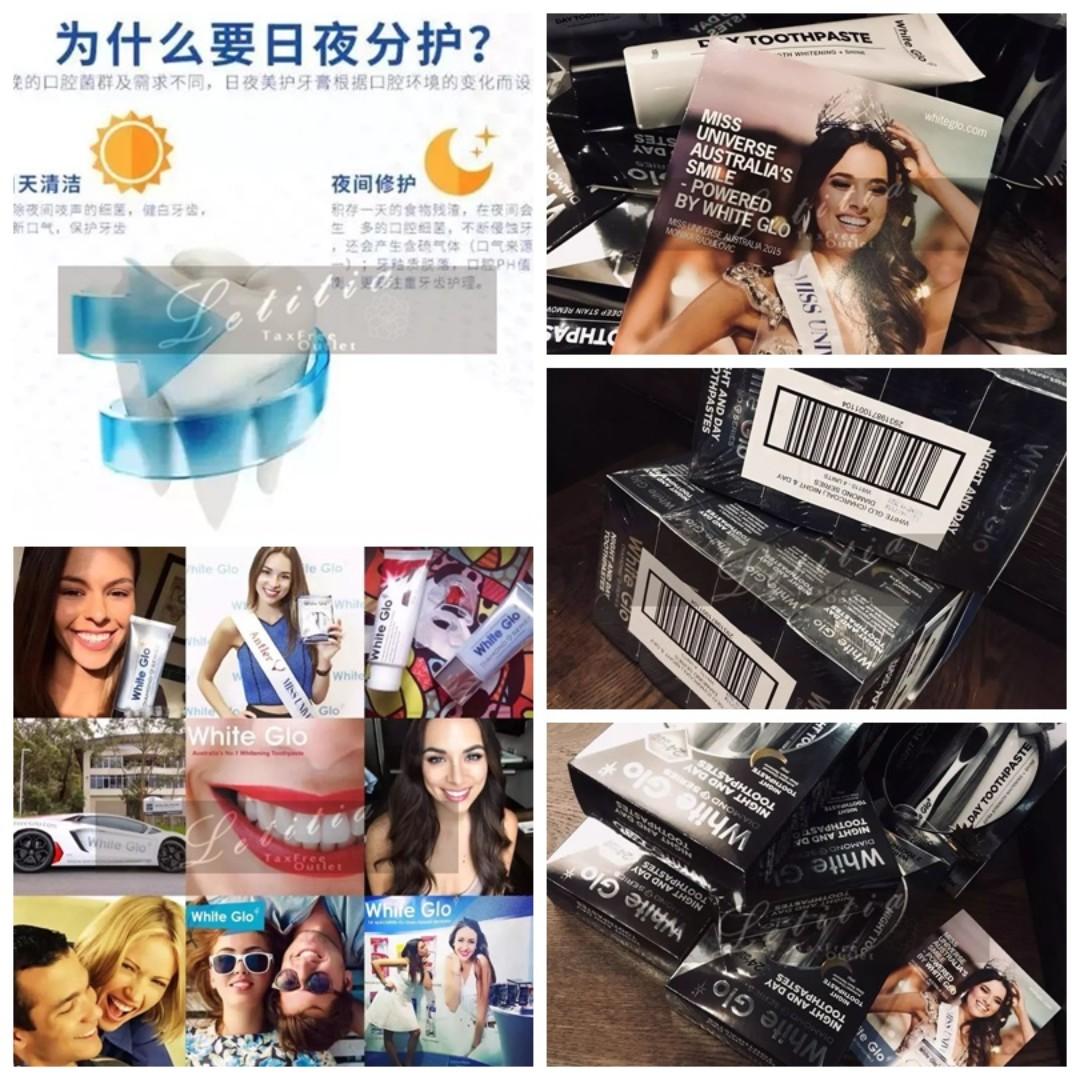 White Glo澳洲原裝進口2017最新研發配日夜美齒套裝牙刷牙膏一組四盒67uB2