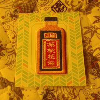 Medical oil iron on embroidery