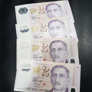 Nice Number!! 188  388 588 sgd 2dollar