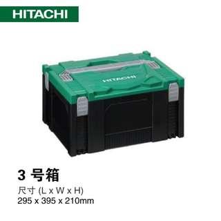 羊羊森林♫ 現貨當天寄送可面交 日立HITACHI 手提式 可堆疊系統工具箱 多功能多用途五金收納箱 III號工具箱