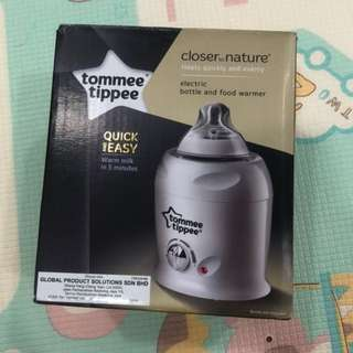 Tommee Tippee CTN Electric Bottle and Food Warmer