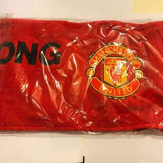 Manchester United Tour 2013 Towel
