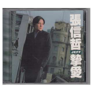 张信哲 Jeff Chang (Zhang Xin Zhe): <挚爱> 1997 CD