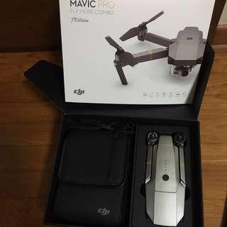 DJI Mavic Pro Platinum Fly More Combo