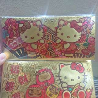 Limited Edition Gold Hello Kitty Ang Bao Packet