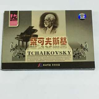 3CD•30% OFF GREAT CNY SALE {DVD, VCD & CD} Brand New 柴可夫斯基 TCHAIKOVSKY 大师级品 品味经典 - 3CD