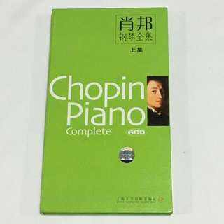 6CD•30% OFF GREAT CNY SALE {DVD, VCD & CD} 肖邦 钢琴全集 上集 Chopin Piano Complete - 6CD