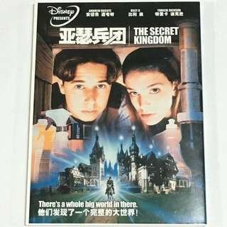1DVD•30% OFF GREAT CNY SALE {DVD, VCD & CD} 亚瑟兵团 THE SECRET KINGDOM - DVD
