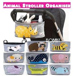 ★ Animal Stroller Organiser★ Pram Organiser ★ Baby organiser ★ Stroller Basket ★Stroller Organizer★Pram organizer ★ baby organizer bag ★stroller bag