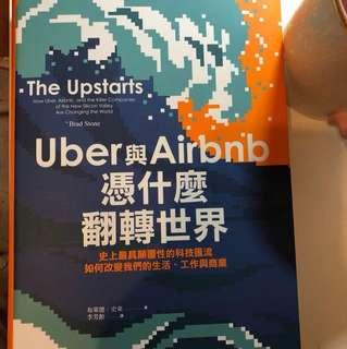 The Upstarts 中文版